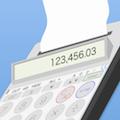 巻き紙消費税電卓 FREE